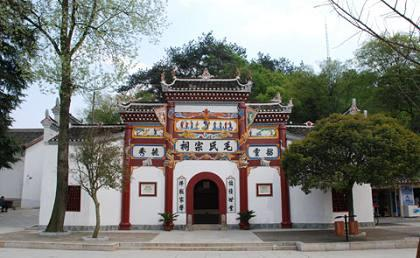 Mao's Ancestors Ancestral Hall