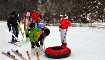 Yuhuagong Scenic Resort