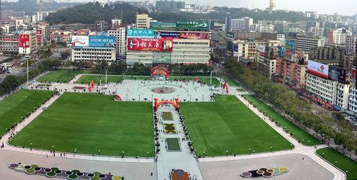 Yiling Square