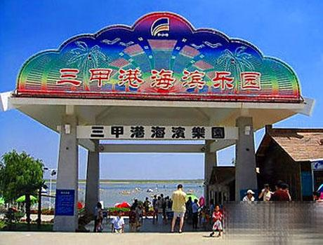 Shanghai Huaxia Culture Tourism Zone