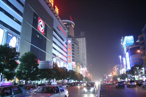 Wangfujing department Store (huangxing)