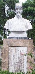 Li Shizhen Cemetery