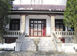 Chiang's Former Residence in Nanjing