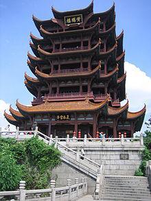 Wanzhou Tower