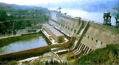 Sanmenxia Dam on Yellow River