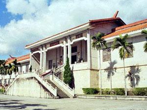 Hainan Nationality Museum