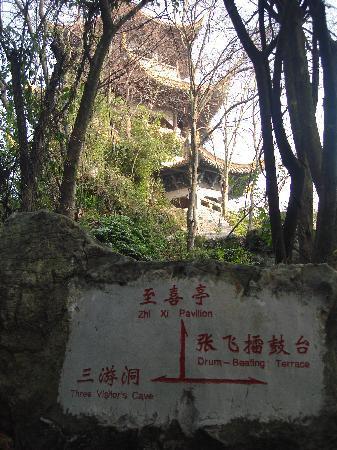 Sanxia Qishi Village