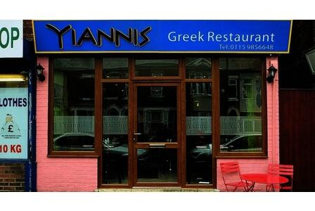 Yanni's Greek Taverna