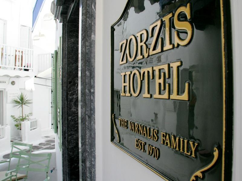佐爾澤斯酒店