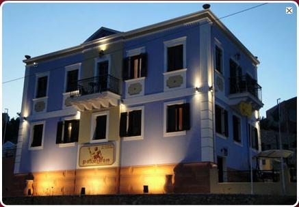 Poseidon Hotels
