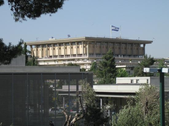 Knesset (Parliament)