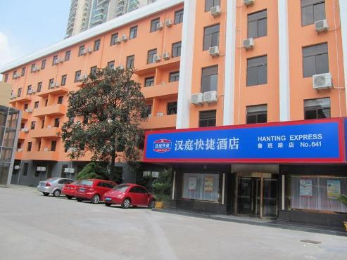 Hanting Express (Shanghai Waigaoqiao)