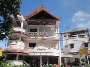 Baan Boa Guest House