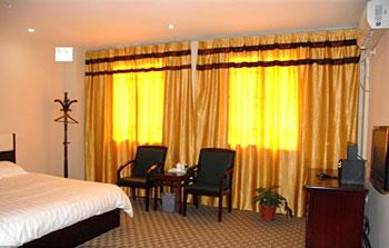 Yinjie Holiday Inn