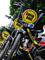 Sofia Bike Rental