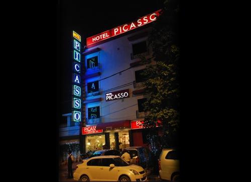 Hotel Picasso Naraina Vihar