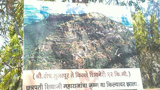 Sahyadri Wildlife Sanctuary