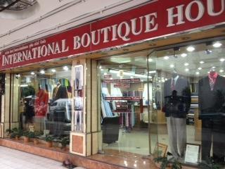Nick's International Boutique House