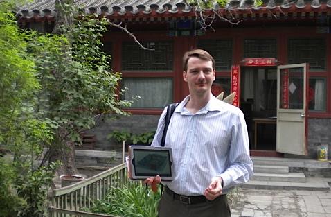 Newman Tours Beijing的一日游