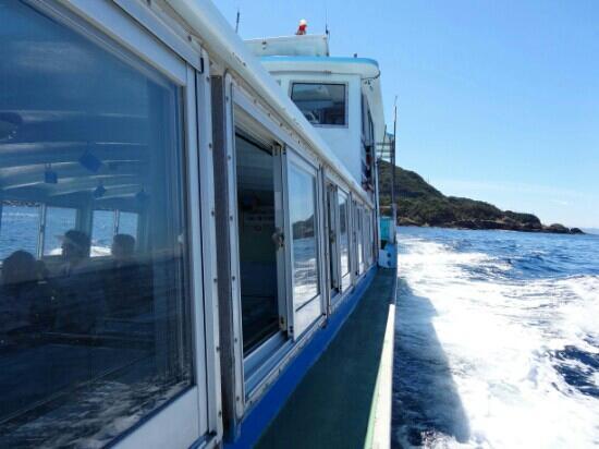 Hinomisaki Glass Boat