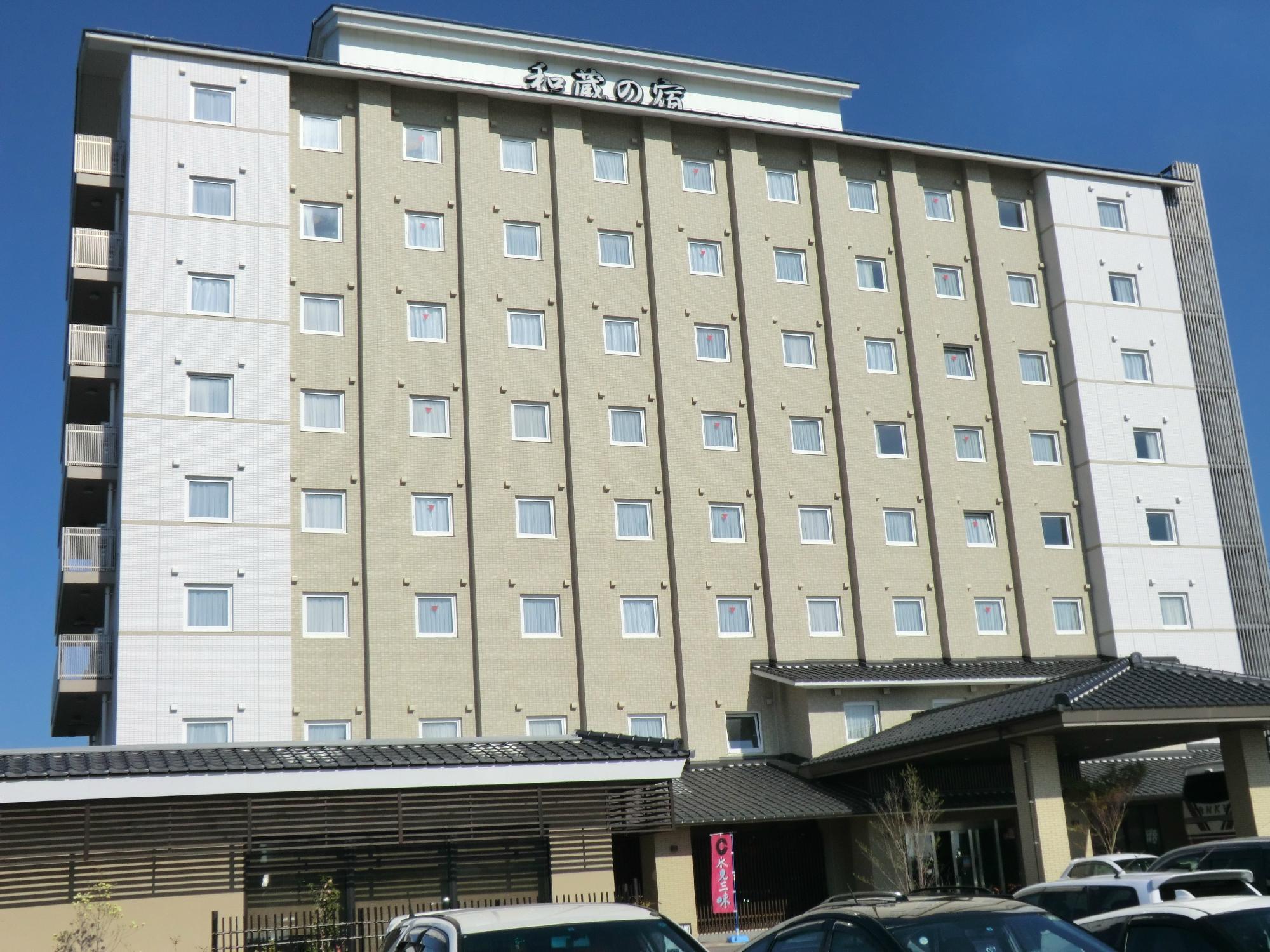 Route-Inn Grantia Himi Wakuranoyado 飯店