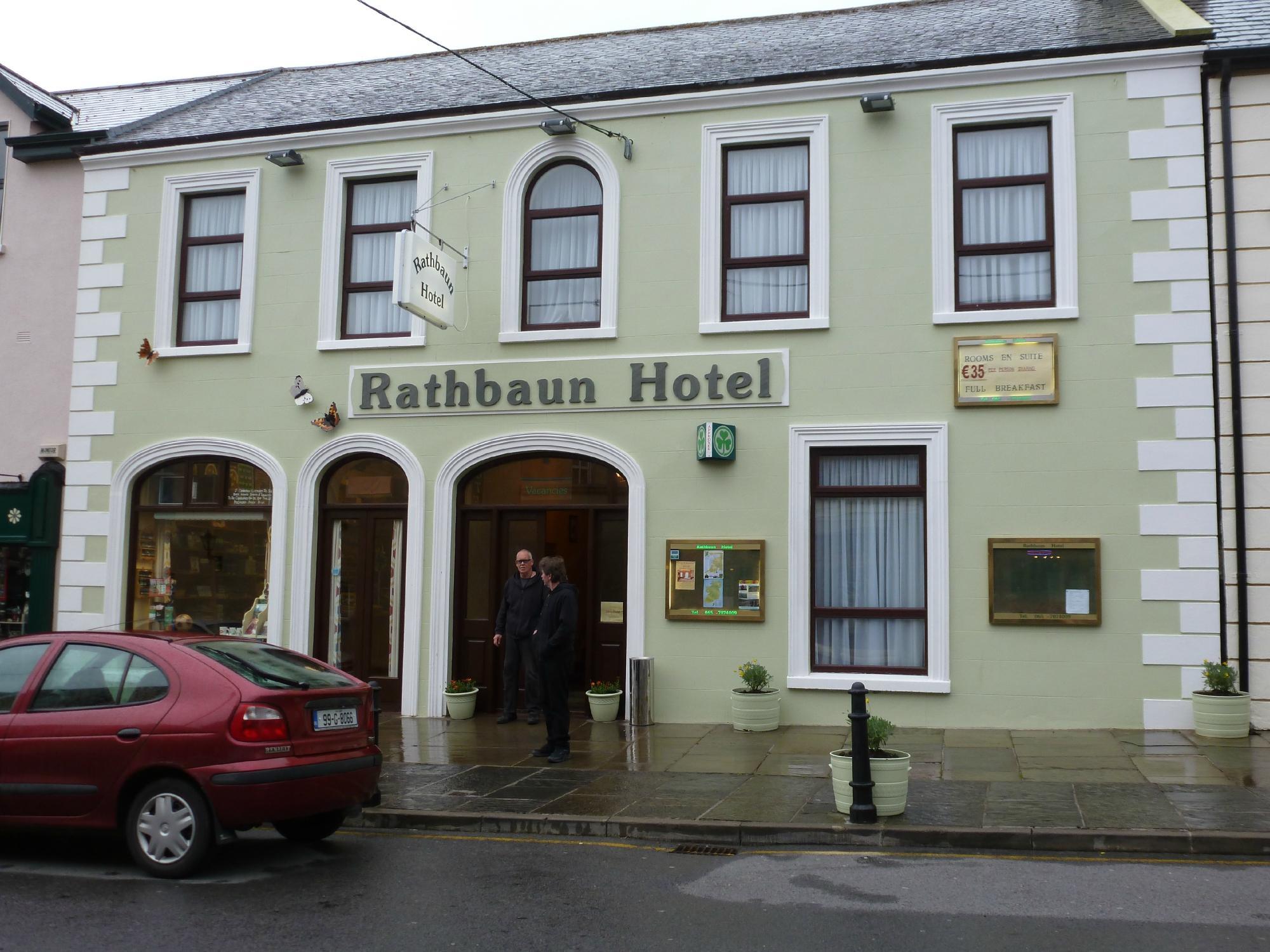 ラースバウン ホテル