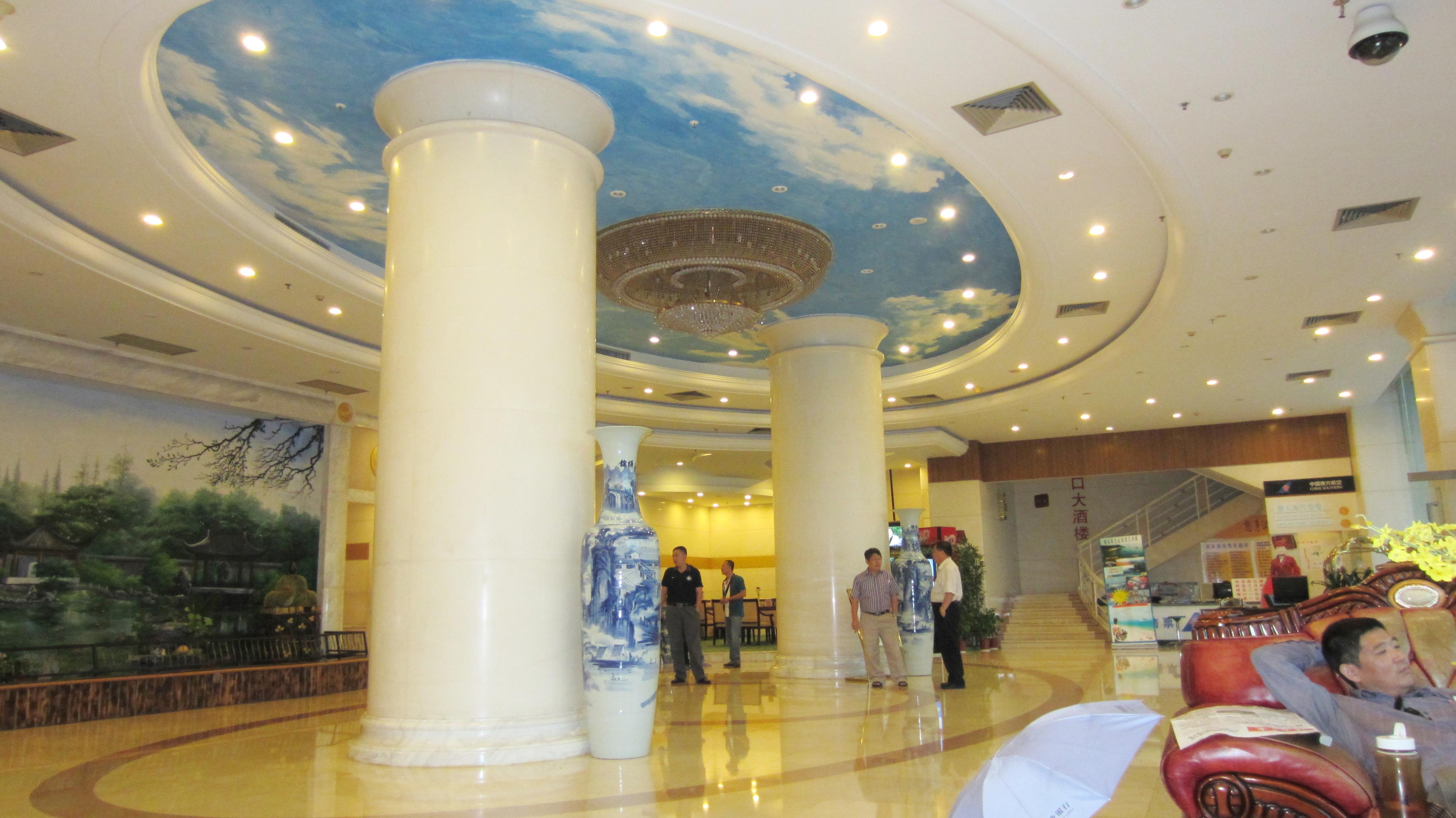 Heyi Huatian Hotel