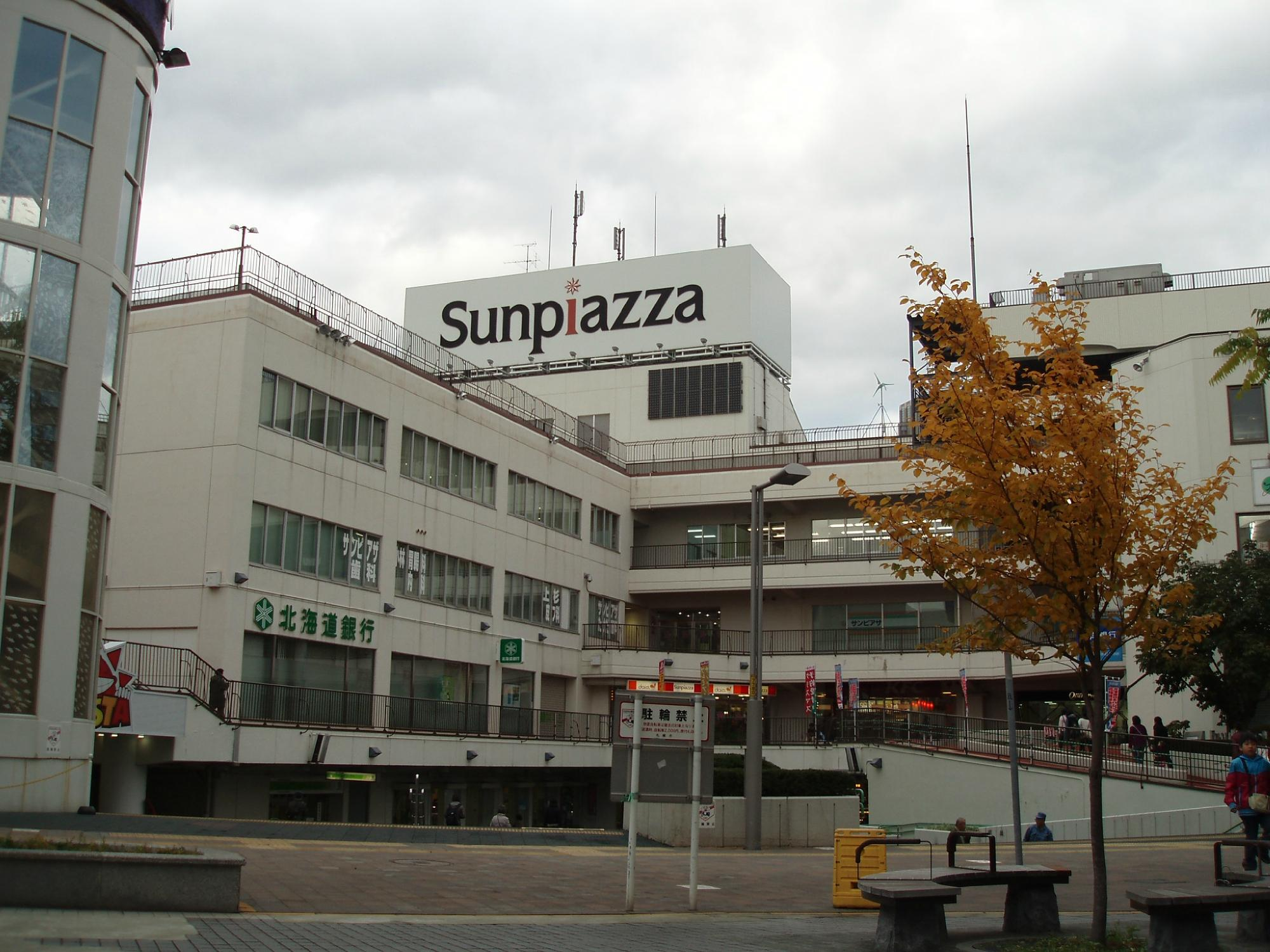 ‪Sunpiazza Shopping Center‬