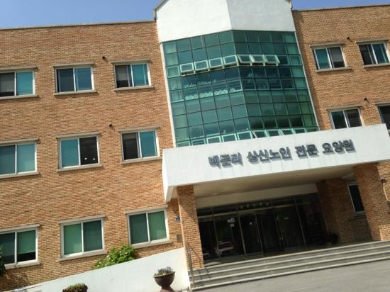 Namsong Art Museum
