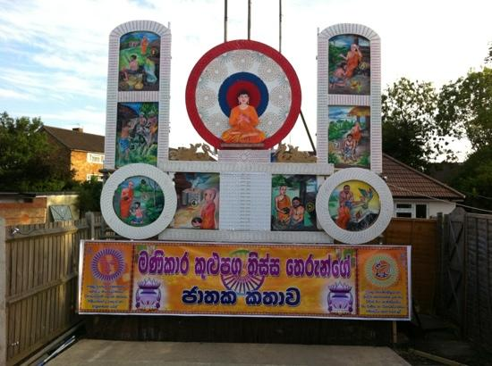 Athuladassana International Buddhist Centre