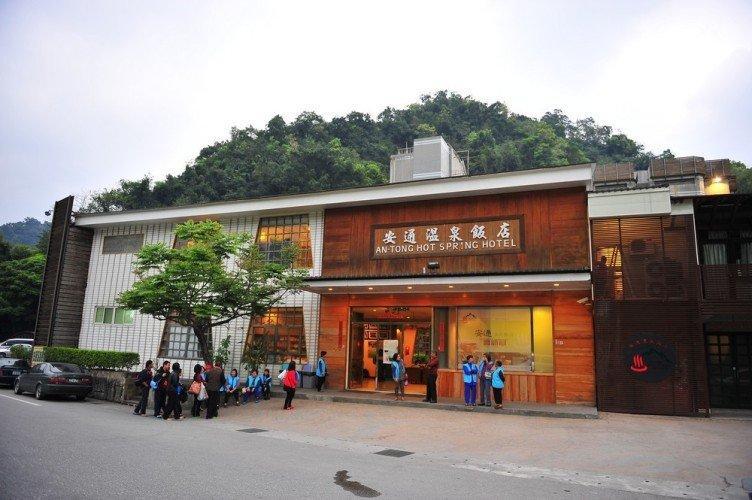 Antong Spring Hotel
