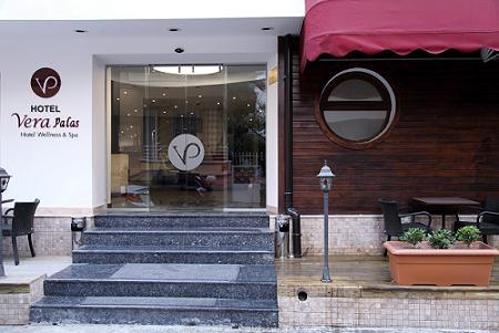 維拉帕拉斯飯店