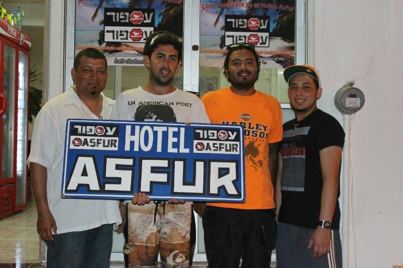 Hotel Asfur