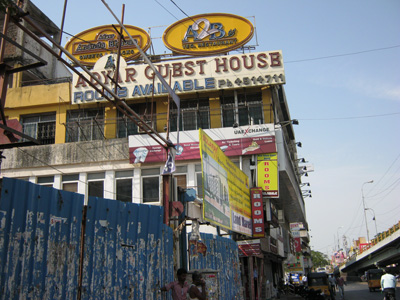 New Adyar Guest House