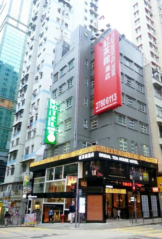 hong kong western district:
