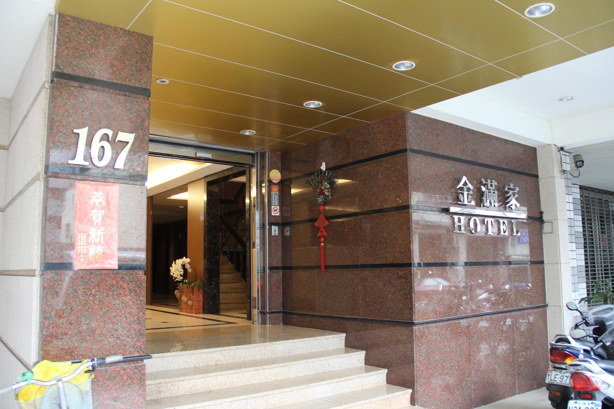 Jin Man Jia Hotel