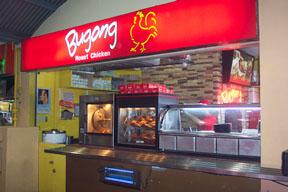 BUGONG Express