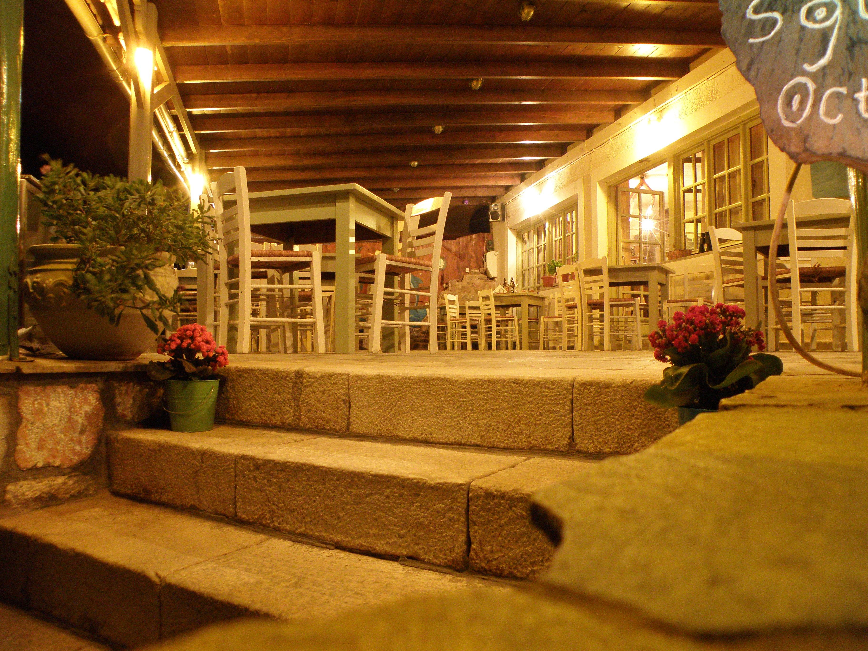 Akrotiri Rooms