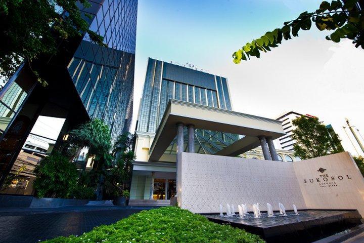 시암 시티 호텔