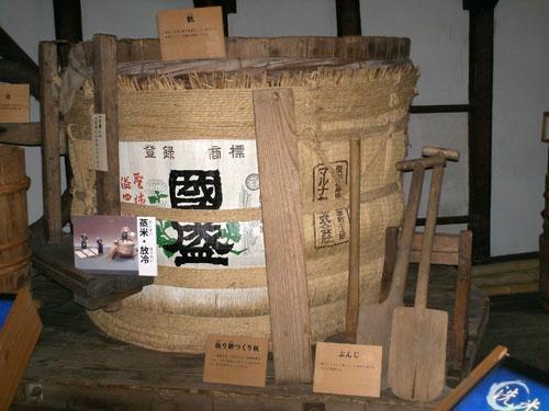 Kunizakari Sake Culture Museum