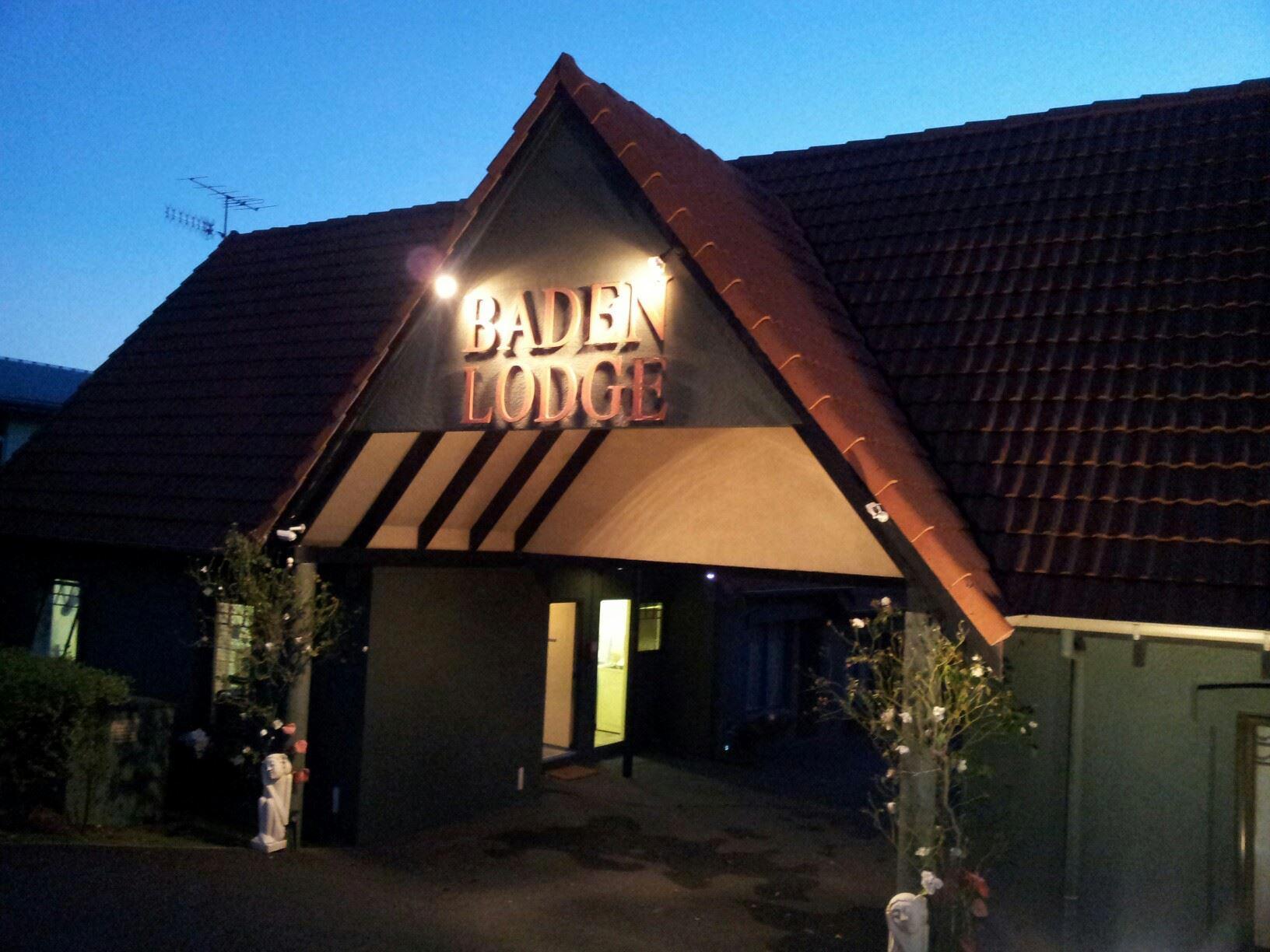 巴登汽車旅館
