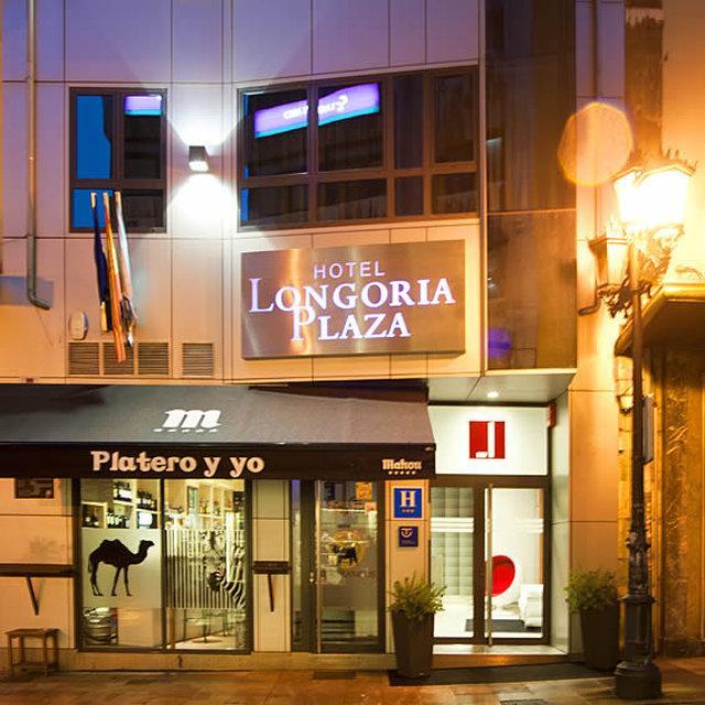 Hotel Blue Longoria Plaza