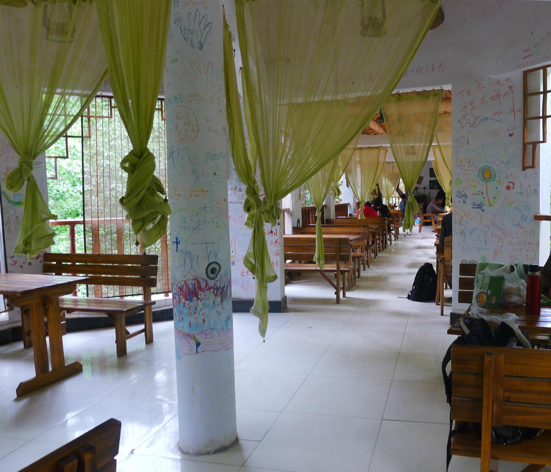 Fengfeisha Youth Hostel