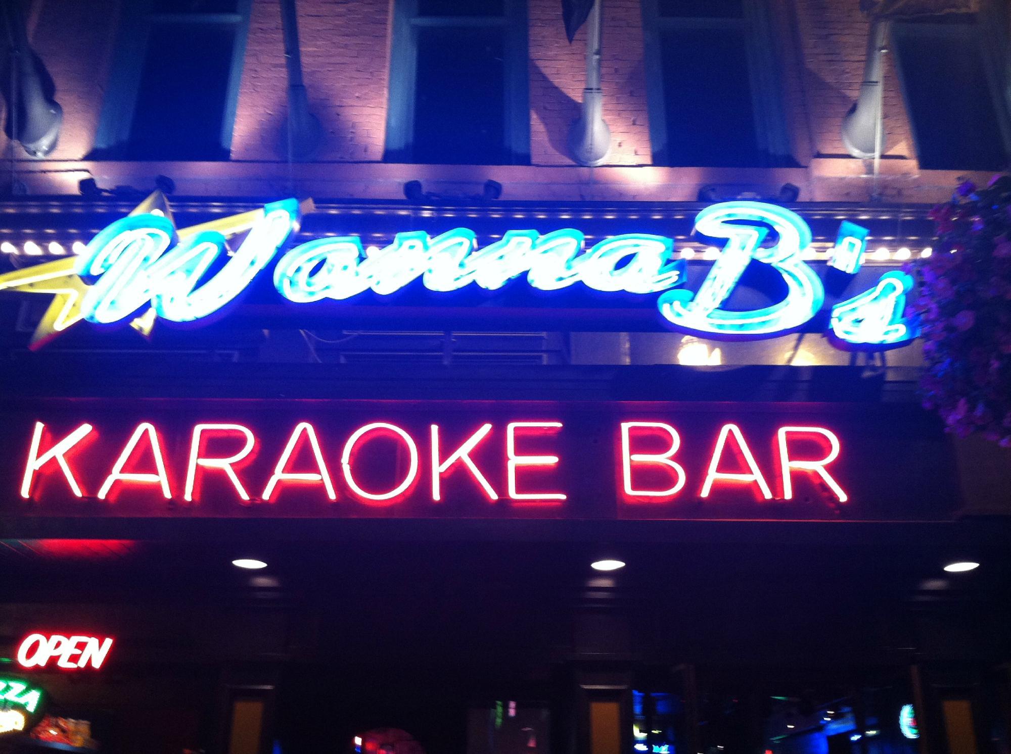 фото караоке бар