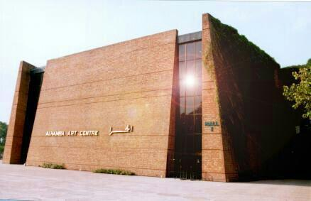 AL-Hammra Art Centre
