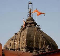 Parli Vaijnath Temple
