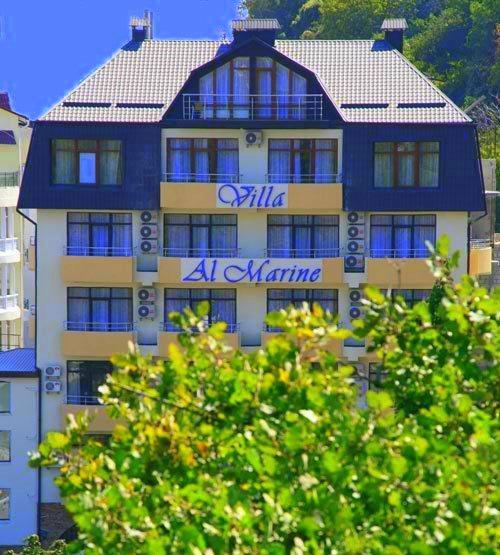 Villa Al Marine