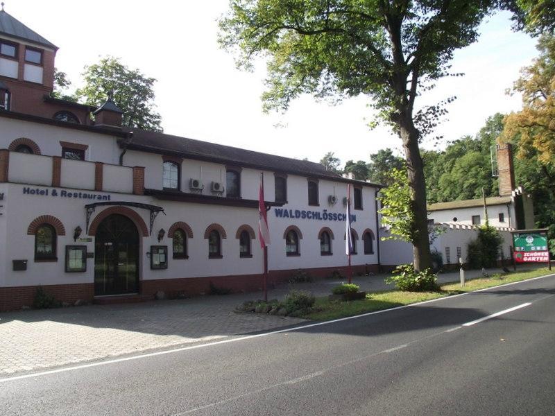 瓦德施羅森飯店