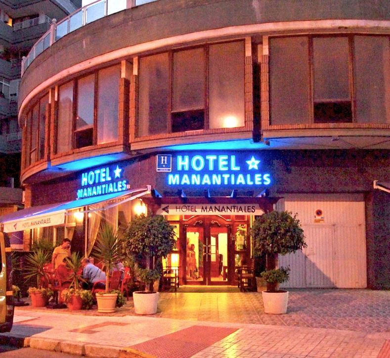馬納提阿勒斯酒店
