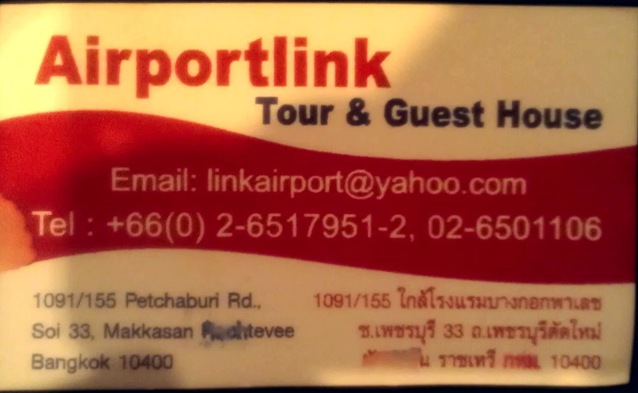 Airport Link Guesthouse